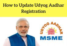 Update Udyog Aadhar Registration