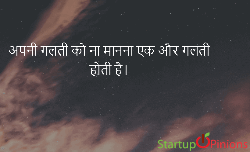 Inspiration success in hindi 19