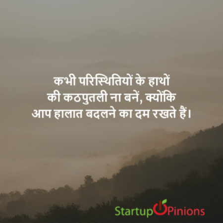 Top 30 Motivational Quotes In Hindi Hindi Quotes