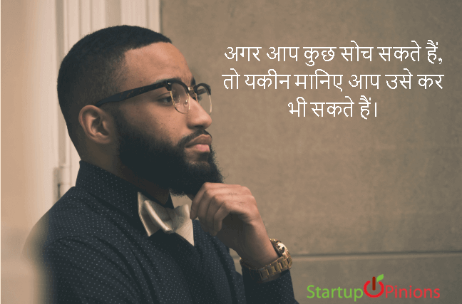 Top 30 Motivational Quotes In Hindi Hindi Quotes Top6quotes