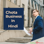 Chota Business in Hindi