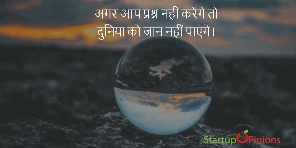 motivational quotes in hindi on success 24