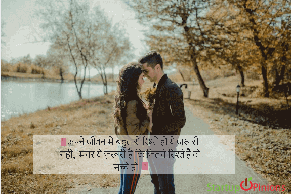 motivational quotes in hindi on success 26