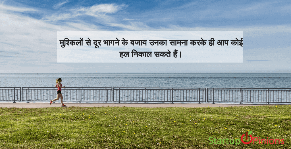 motivational quotes in hindi on success 40