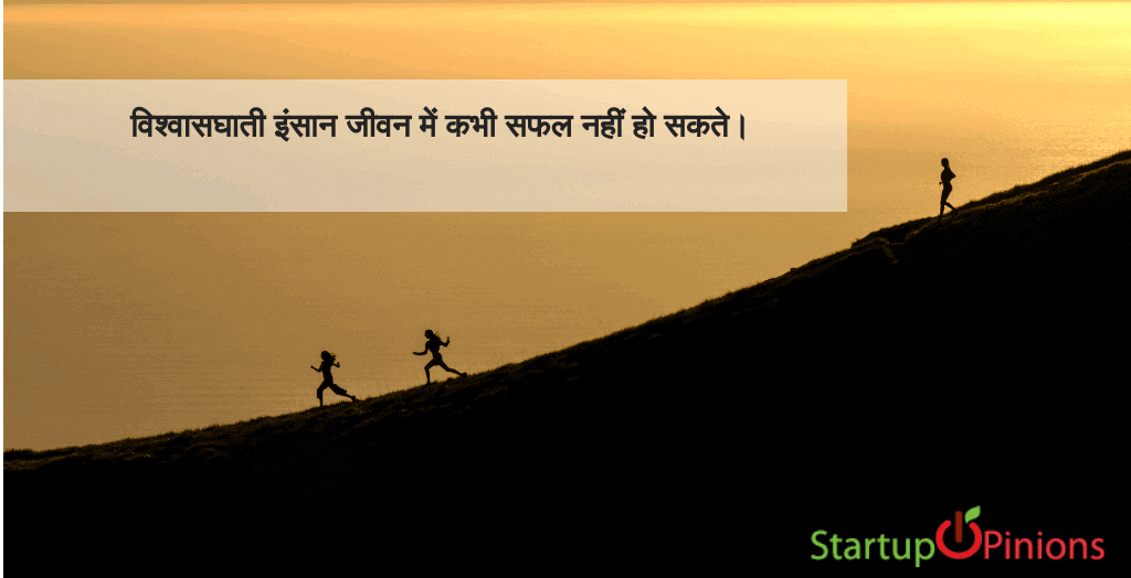 motivational quotes in hindi on success 45