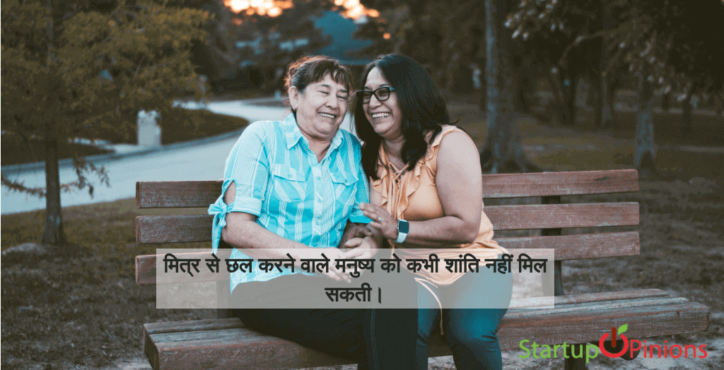 motivational quotes in hindi on success 46