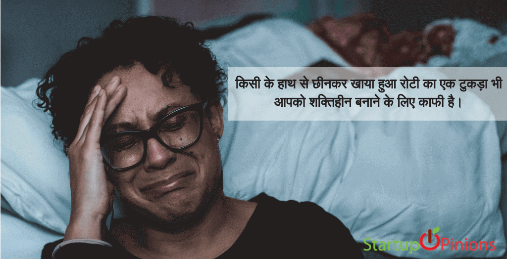 motivational quotes in hindi on success 47