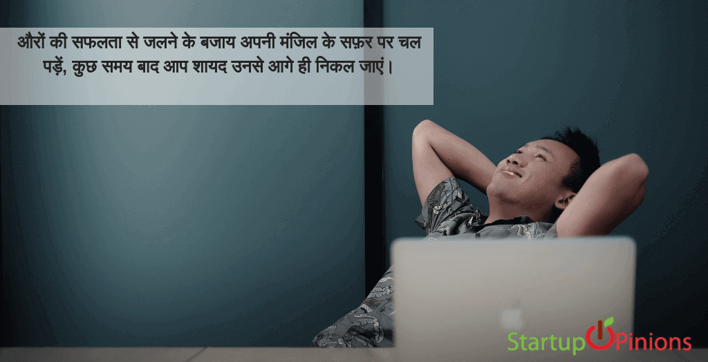 motivational quotes in hindi on success 50