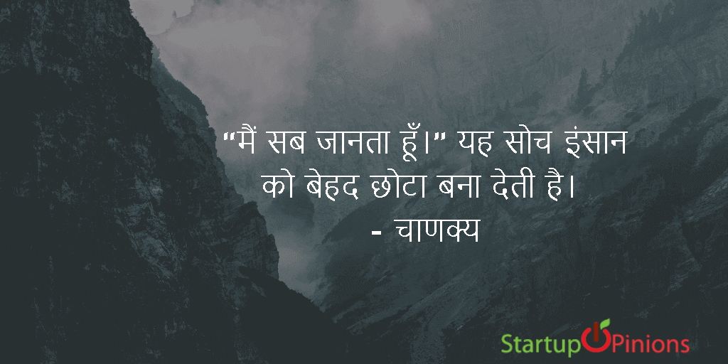 motivational quotes in hindi on success 6