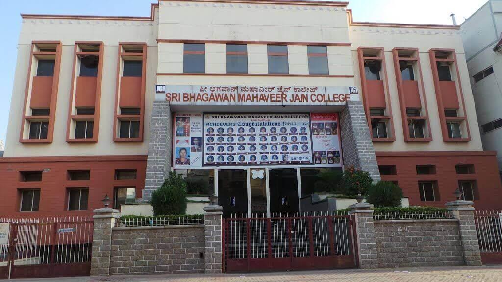 Shri Bhagawan Mahaveer Jain College