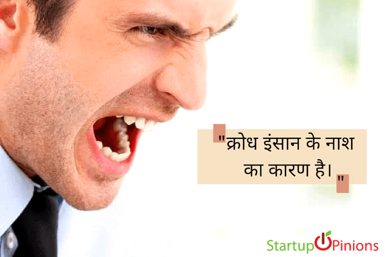 motivational thoughts in hindi for student 2