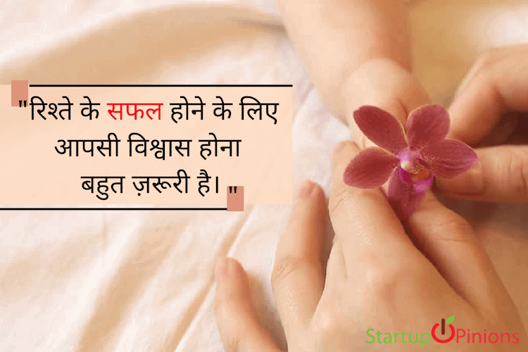 60 Motivational Thoughts In Hindi For Students 60 Unique Motivational Thoughts