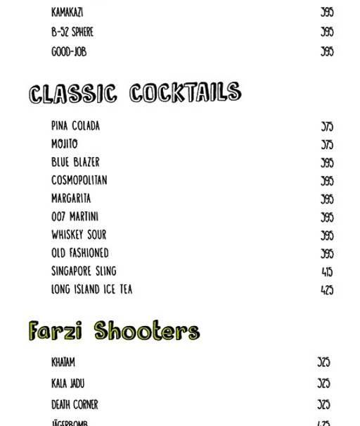 bar drink fargi cafe cp