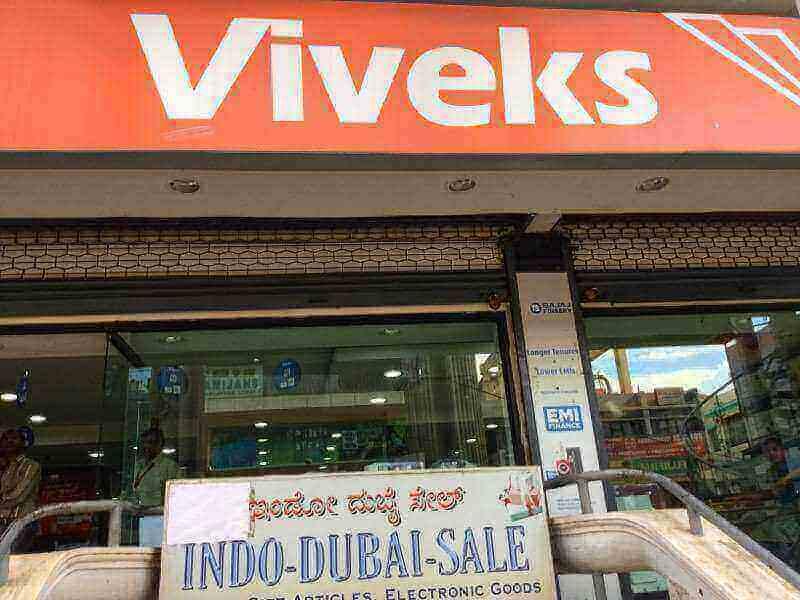 Vivek Limited